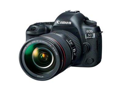 La EOS 5D Mark IV de Canon, ahora con el 24-105 f4L II, por sólo 3.797,13 euros en eBay
