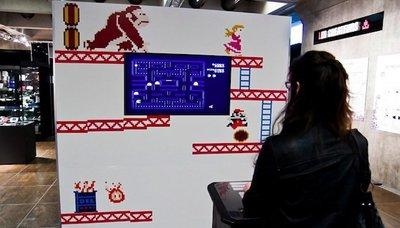 El Museo de los videojuegos en París