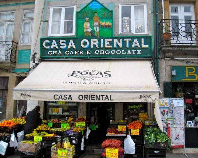 Casa Oriental Oporto