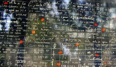 """Existe un lugar en París donde puedes decir 300 veces """"Te Quiero"""" de una vez"""