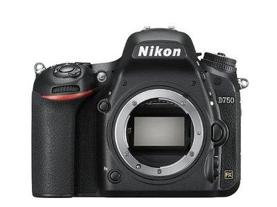 Si quieres una full frame de Nikon, ahora tienes en eBay la D750 a precio de chollo, por sólo 1.189 euros