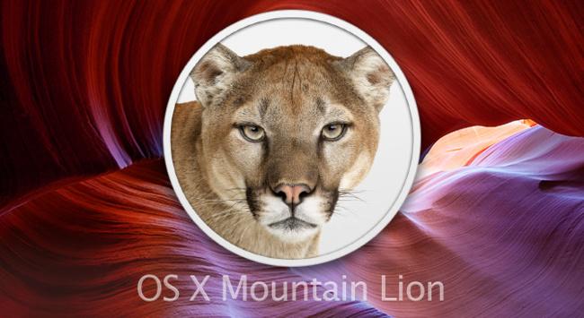 OS X Mountain Lion 10.8.2 ya disponible