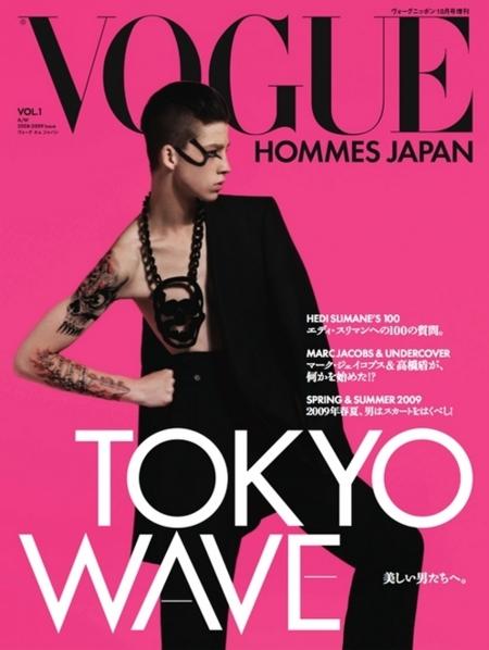Moda para hombres: el último adiós a Vogue Hommes Japan