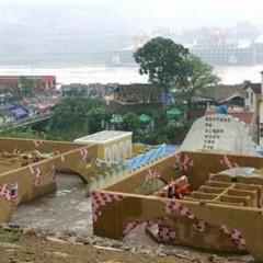 Foto 1 de 7 de la galería bano-en-china en Diario del Viajero