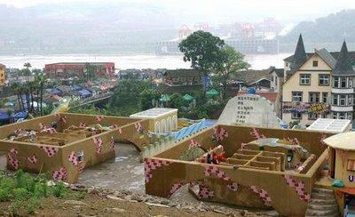 Foto de Baño en China (1/7)