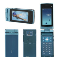 F706i,  un móvil japonés sumergible