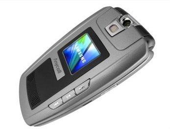 SPH-V7400: nuevo móvil extrafino de Samsung