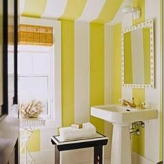 Foto 5 de 5 de la galería decoracion-a-rayas-blancas-y-amarillas en Decoesfera