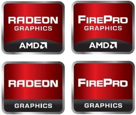AMD renueva su imagen de marca y deja en tierra a ATi
