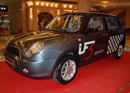 Lifan 3 Series Mini chino
