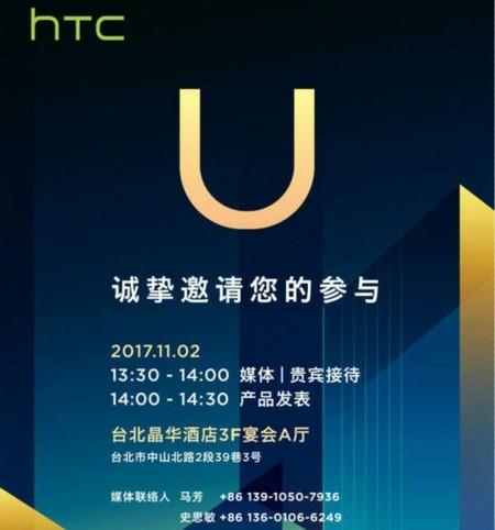 Htc November 2 Event