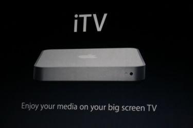 iTV, el Media Center de Apple