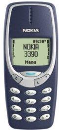 El teléfono espía de Nokia