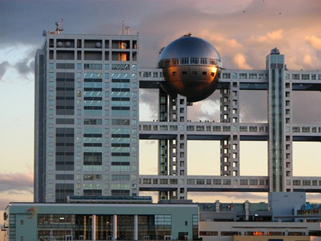 Edificio raro Tokyo