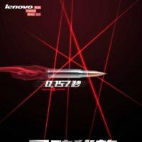 Lenovo prepara un evento para el próximo 18 de mayo, ¿un smartphone con cámara rápida?