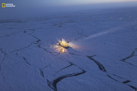 Arctic Ice Research