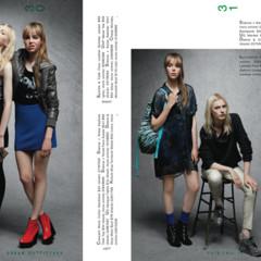 Foto 23 de 28 de la galería catalogo-urban-outfiters-otono-invierno-20112012 en Trendencias