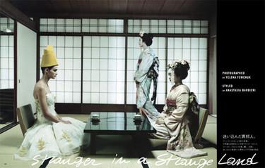 Una mirada a un mundo extraño en Vogue Japón