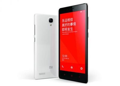 """Xiaomi empezará 2015 pegando duro: el Redmi Note 2 con 5,5"""" y Snapdragon 615 podría costar unos 120 euros"""