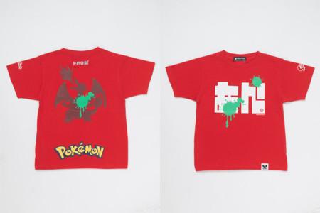 Pokemon Rojo Splatfest
