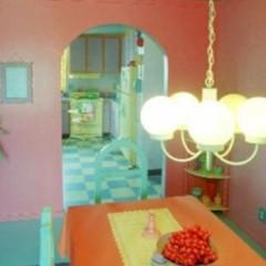 Foto 1 de 4 de la galería casas-poco-convencionales-la-casa-de-los-simpson-es-real en Decoesfera