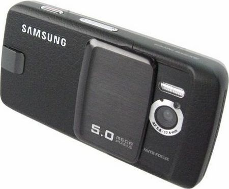 Samsung G800, lo que podría ser