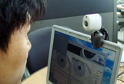 JIRIS JPC1000, escáner de iris para tu ordenador