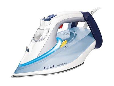 Con la Philips Perfect Care Azur GC4910 plancharás por sólo 49,99 euros en Amazon