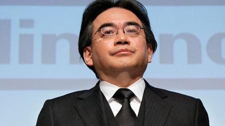¡Por fin! La próxima consola de Nintendo podría no tener bloqueo regional