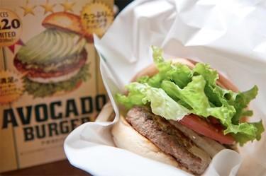 La revolución de las hamburguesas