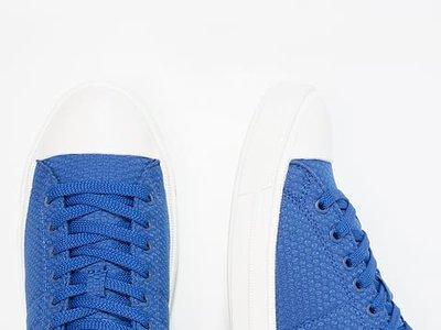 Zapatillas Jack & Jones rebajadas un 60%, ahora por sólo 19,95 euros y los gastos de envío gratuitos