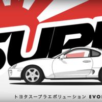 La evolución de estos modelos de Toyota según Donut Media