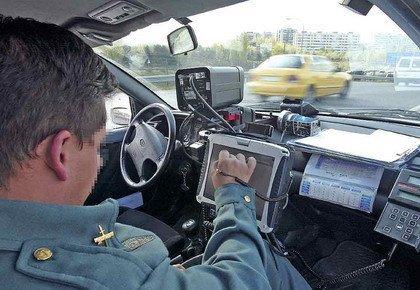 La Guardia Civil sabrá si tienes seguro al instante