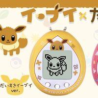 El Tamagotchi de Pokémon es real. Habrá dos ediciones y presentará una nueva evolución de Eevee
