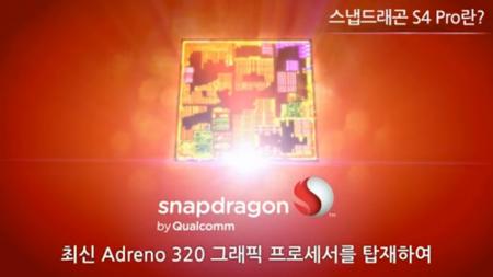 LG estrenará el Qualcomm Snapdragon S4 Pro en el Optimus G
