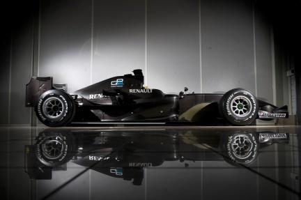 El GP2 de 2008