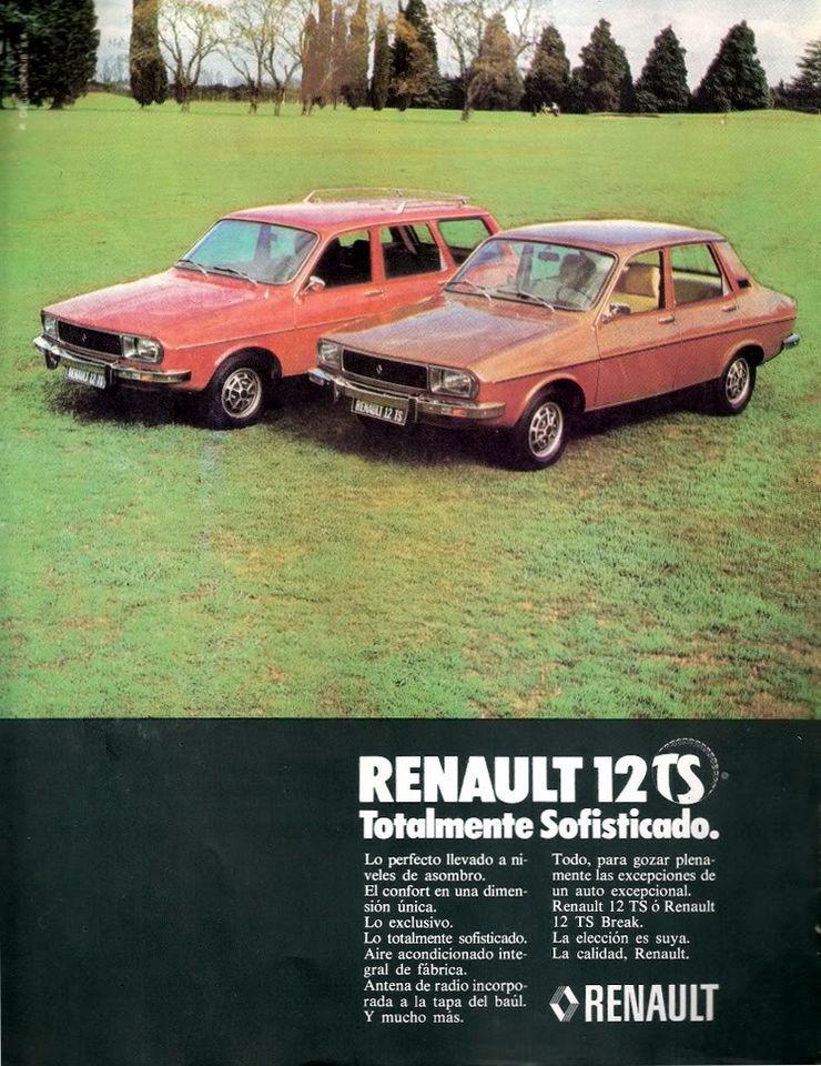 Foto de Renault 12 (11/25)