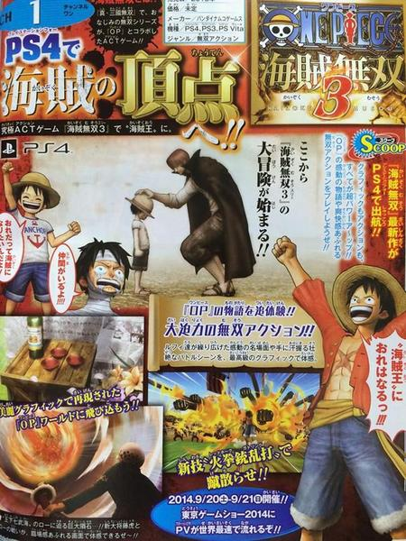 el-nuevo-one-piece-pirate-warriors-3-ha-sido-anunciado-00.jpg