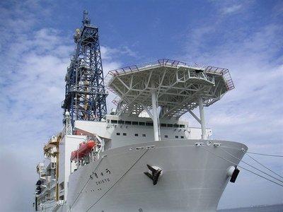 Una agencia japonesa quiere llegar a lo más profundo de la Tierra