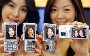 Teléfonos Dica de LG