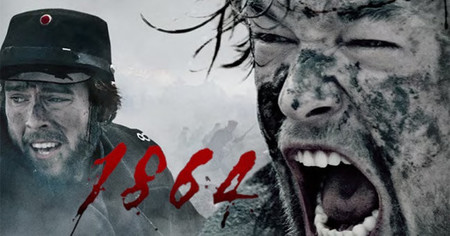Canal + Series sigue apostando por lo europeo y trae '1864'