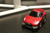 ¿Coches autónomos en Japón? Primero de juguete