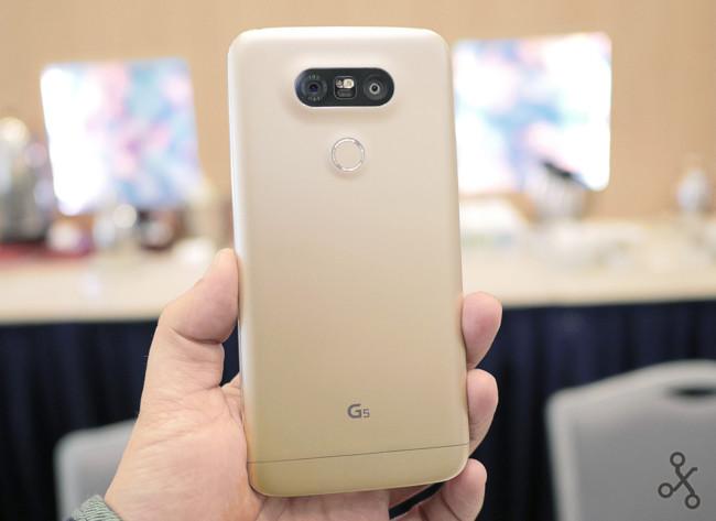 LG está en la búsqueda de amigos que le creen módulos para el LG G5