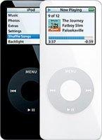 Otra de patentes, esta vez iPod Hi-Fi e iPod Boombox