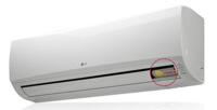 LG lanza un aire acondicionado con supuestas propiedades anti mosquitos