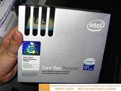 El Core Duo T2700, ya en el mercado