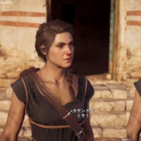 Assassin's Creed Odyssey: la versión en la nube de Switch frente a la de Xbox One X en una comparativa