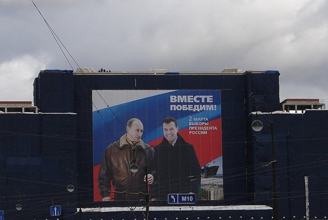 Medvedev y Putin