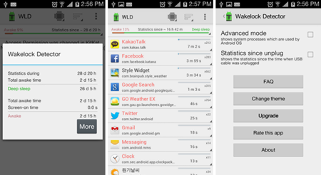 Android Battery Apps Wakelock Detector