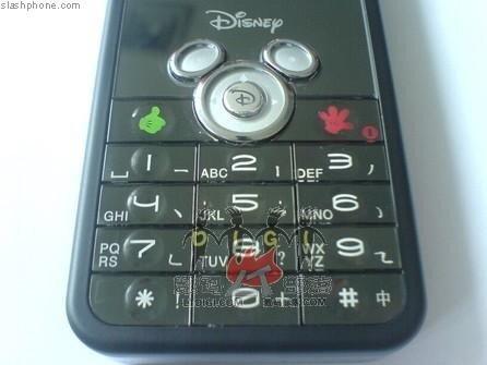 Más teléfonos de Disney